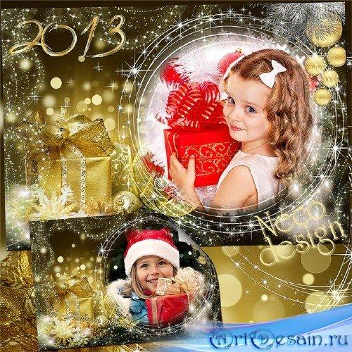Новогодняя рамка с темным фоном золотым светом и новогодними подарками - Пр ...