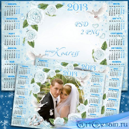 Календарь-рамка для фото - Зимняя свадьба