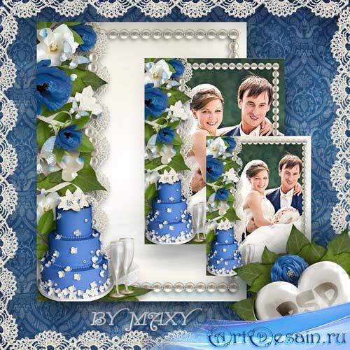 Рамка для фото свадебная - Самая красивая пара