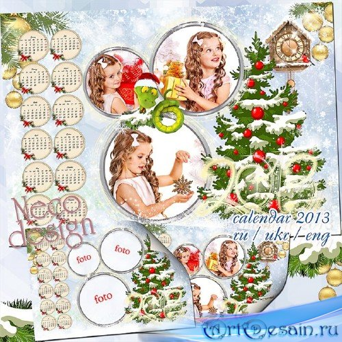Новогодний календарь на три фото с часами нарядной ёлкой и Змейкой - Весёлы ...