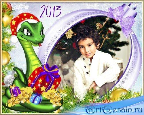 Новогодняя рамка в год змеи 2013 – Ёлочная игрушка
