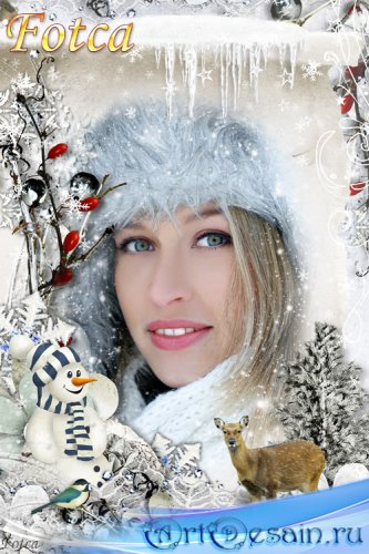 Новогодняя рамка для фото - Пускай волшебство каждый год происходит