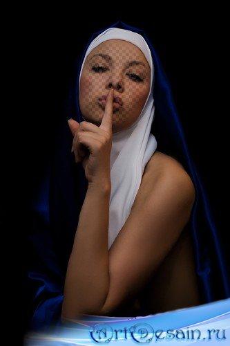 Женский фотошаблон - Обет молчания