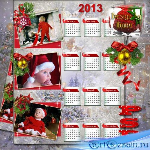 Календарь-рамка - В ожидании Рождества