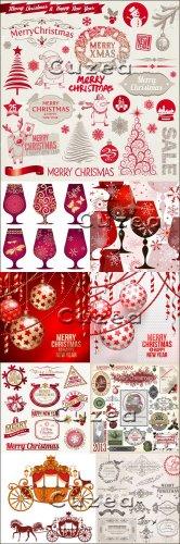 Векторные элементы для дизайна к новому году и рождеству