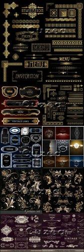 Элементы в золоте для вашего дизайна - векторный клипарт