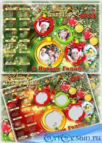 Календарь с рамками из новогодних шаров - Добрых дел в твой год, Змея