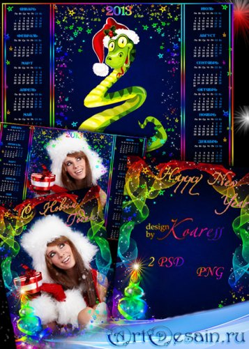 Набор из календаря на 2013 с символом года и яркой рамки для фотошопа - Нов ...