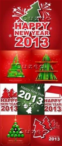 Векторные надписи к новому 2013 году
