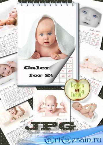 Календарь перекидной на 2013 год - Детки - Груднички