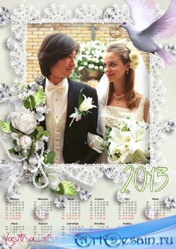 Очень красивый свадебный календарь - рамка на 2013 - Для любящих сердец