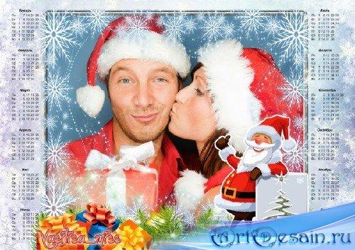 Новогодняя рамка - календарь в год змеи 2013 – Веселье праздник и подарки