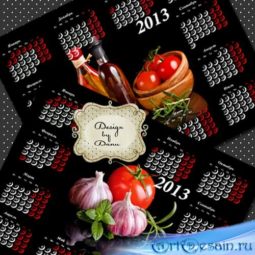 Два календаря  на 2013 год - Натюрморт с пормидорами