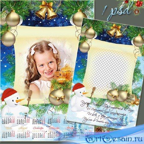 Новогодний набор – Золотые шарики, ёлка, новый год. Девочки снежинки водят  ...