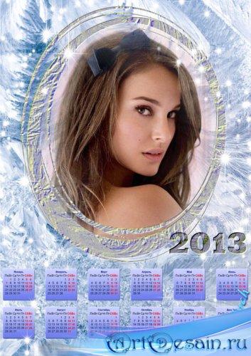 Морозные узоры. Календарь-рамка на 2013 год