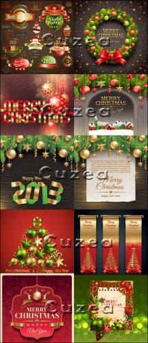 Мега сборка новогоднего векторного клипарта, часть 1