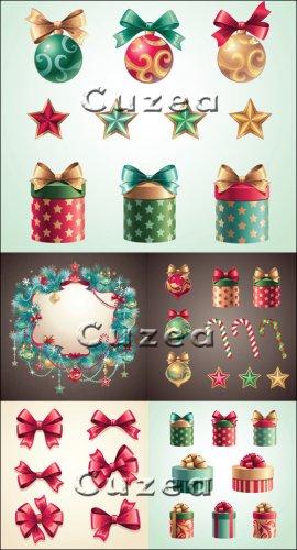 Новогодние подарки и винтажные ленты-банты в векторе