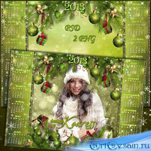 Календарь на 2013 год с рамкой для фото - Аромат зеленой хвои