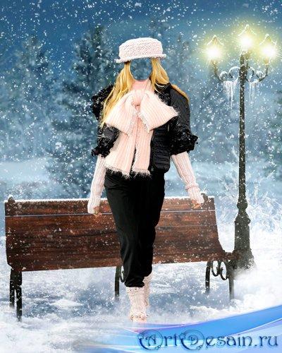Шаблон для фотошопа - Прогулка по снегу