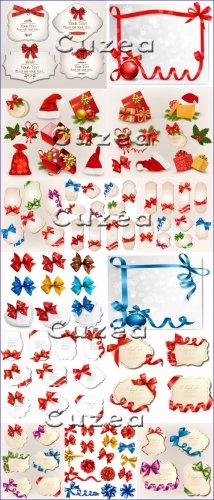 Мега сборка праздничных фонов с бантами и подарочные коробки в векторе