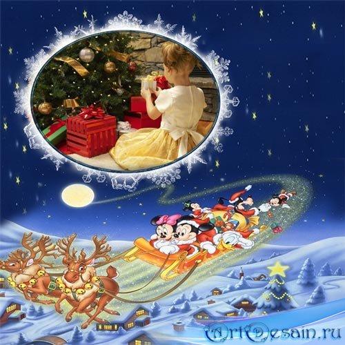 Детская рамка - Новогодняя ночь