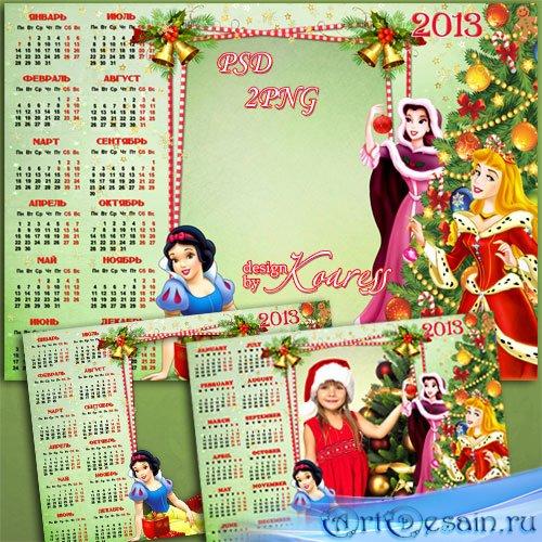 Календарь-рамка для фотошоп на 2013 - Новогодняя елка с принцессами Диснея