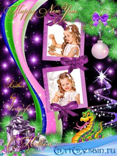 Новогодняя рамка для фотошопа - Волшебство стучится в дверь ждут подарков в ...