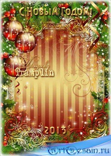 Новогодняя рамка для фото – Волшебный Новый год