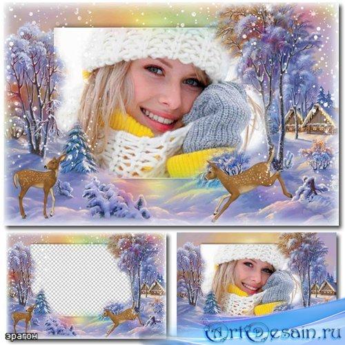 Зимняя рамка для фото – С оленями