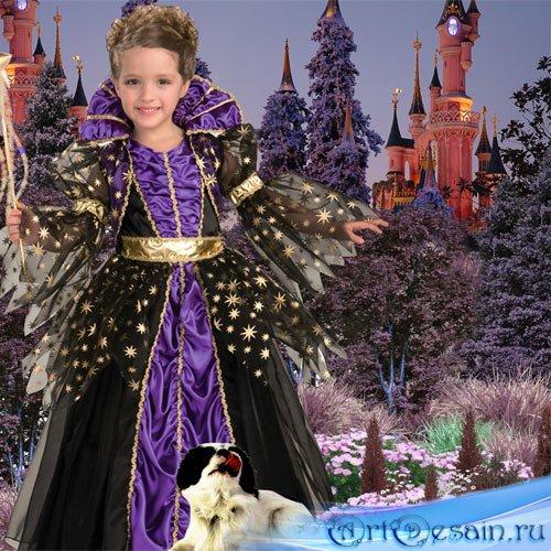 Шаблон  детский - Школа юных волшебников