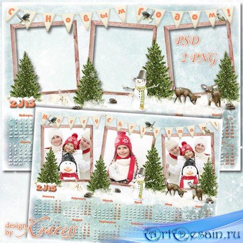 Новогодний календарь на 2013 год с рамками для фото - Белый пушистый снег