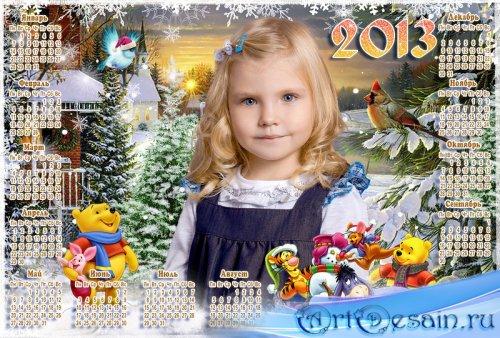 Календарь - С Винни-Пухом