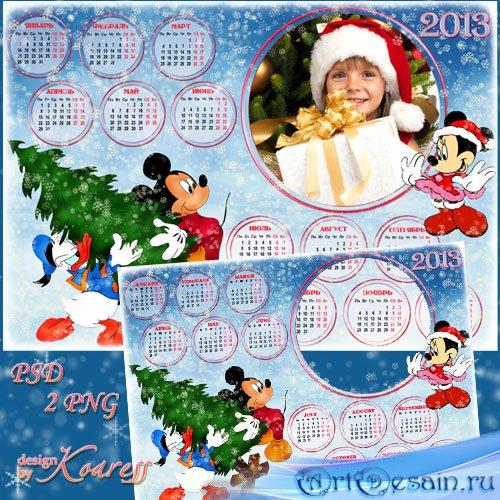 Детский календарь на 2013 год с рамкой для фото - Новогодние праздники с ге ...