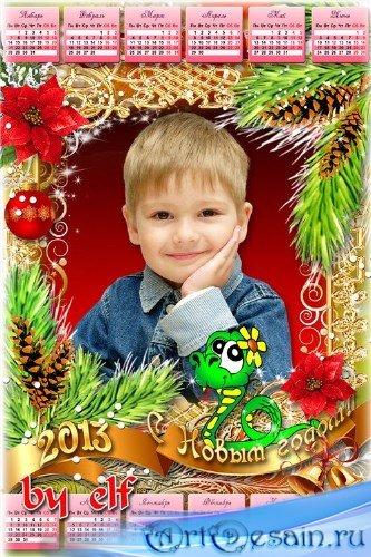Календарь-рамка на 2013 год - Новогодняя сказка