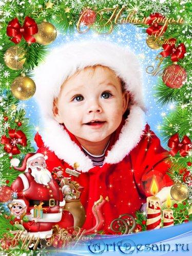 Новогодняя рамка для фотошопа - Кто о волшебстве не забывает Новый год удач ...