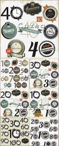 Стикеры к годовщинам в векторе