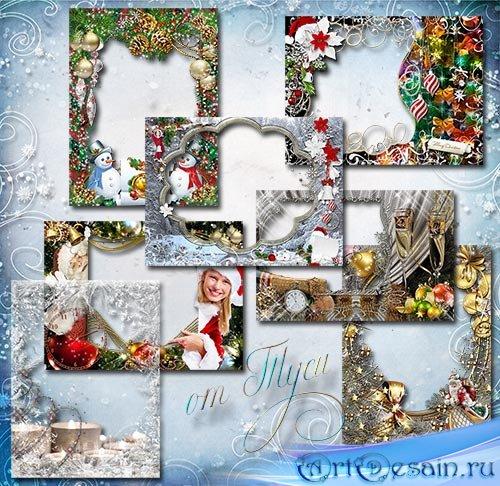 Коллекция новогодних рамок для фото - Бокал за счастье поднимите, за мир, з ...
