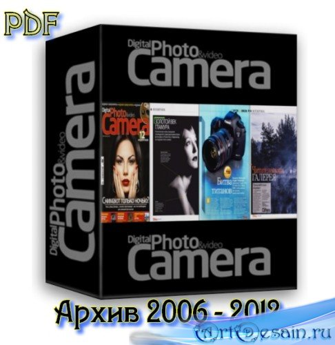 Digital Photo and Video Camera (2006-2012, PDF, RUS)