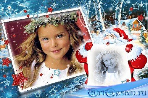 Детская рамка для photoshop - Где ты, дедушка Мороз