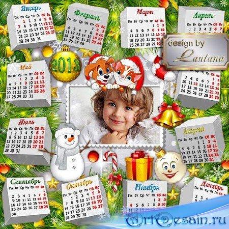 Календарь 2013 - Скоро праздник Новый год всех у елки соберет