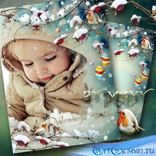 Рамка для фотошоп зимняя - Снежные фантазии