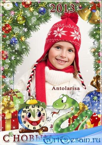 Детская рамочка для фото- С новым годом!