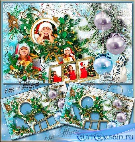 Рамка-коллаж для новогодних фото - Пусть в дивный вечер Рождества  звезда б ...