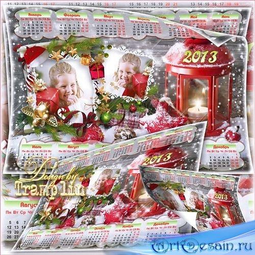 Календарь-рамка на 2013 год – Светится мечтою Красный фонарь