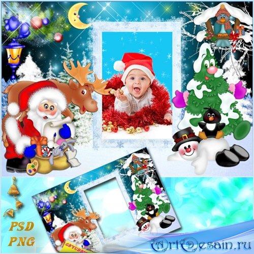 Фоторамка детская - Новогодний подарок