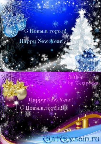 Елка, подарки, свечи, морозные узоры, снежинки, блески и чудесные елочные ш ...