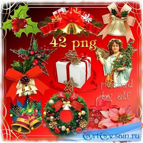 Клипарт PNG - С добрым светлым Рождеством, что уже стучится в дом