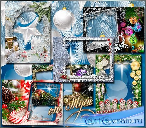 Коллекция новогодних рамок для фото - Вы не забудьте улыбнуться, чтоб был с ...
