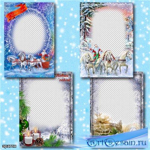 Праздничные рамки для фото – Новогоднее поздравление