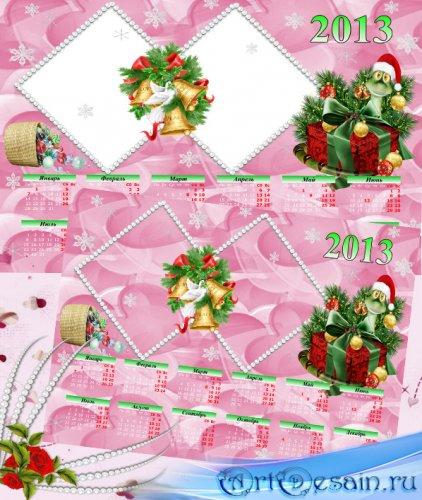 Новогодний календарь на 2013 год с рамками для фото - На Новый год мечты сб ...